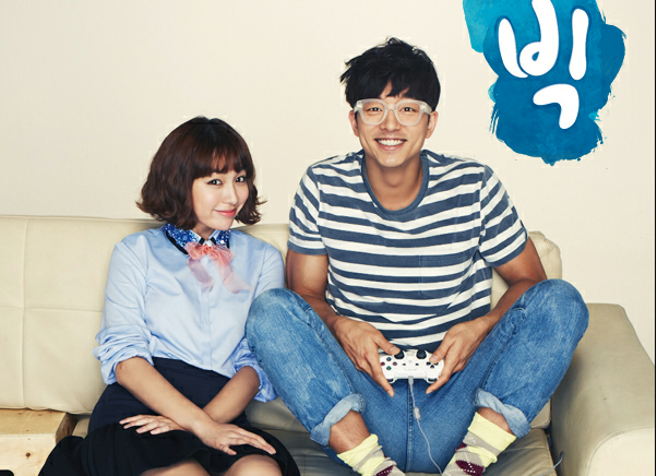 """""""Big"""" Unveils Official Poster ft. Lee Min Jung, Gong Yoo, Bae Suzy, and More"""