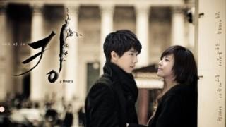 lee seung gi king2hearts