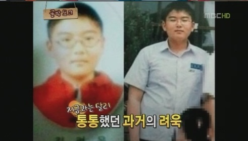 Super Junior's Ryeowook Sparks Plastic Surgery Rumors with 189 Pound Old Photo