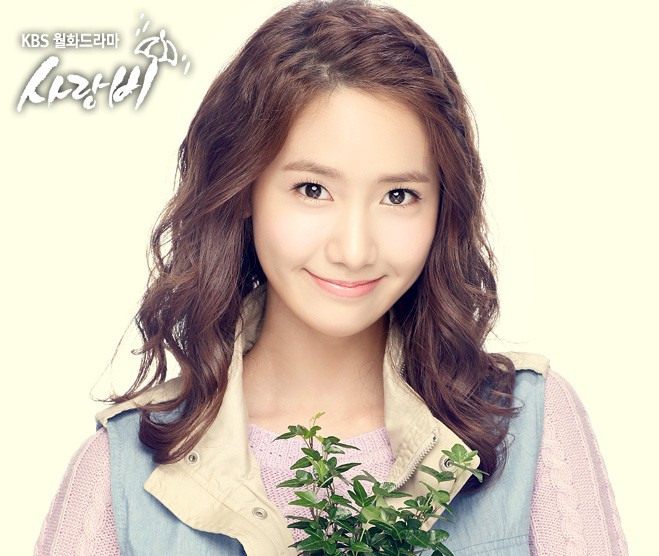 Girl's Generation Yoona