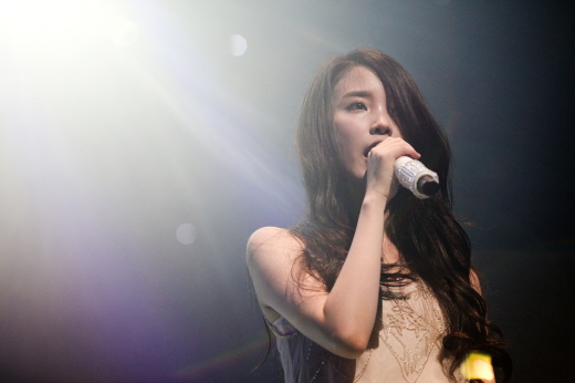 IU's First Exclusive Concert, Uncle Fans Go Wild