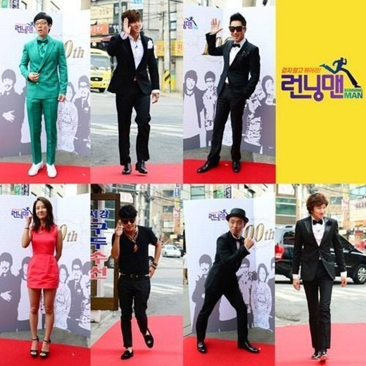 """Running Man"" Members' Capabilities Scored Based On Performance During Past 100 Episodes"