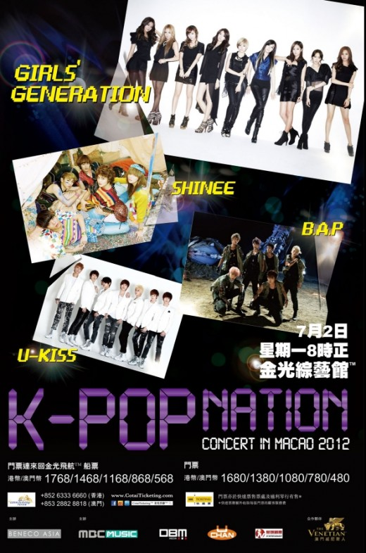 Girls' Generation, SHINee, U-KISS, & B.A.P to Take Part in K-Pop Nation Macao Concert