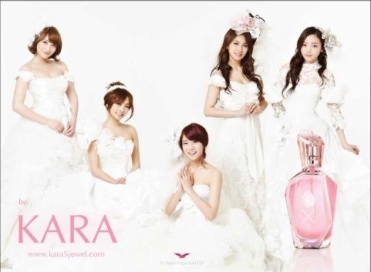 "Kara's Signature Perfume ""K5J"" Goes On Sale in Japan"