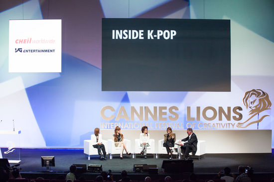 2NE1 Holds Seminar at the Cannes Lions International Festival of Creativity