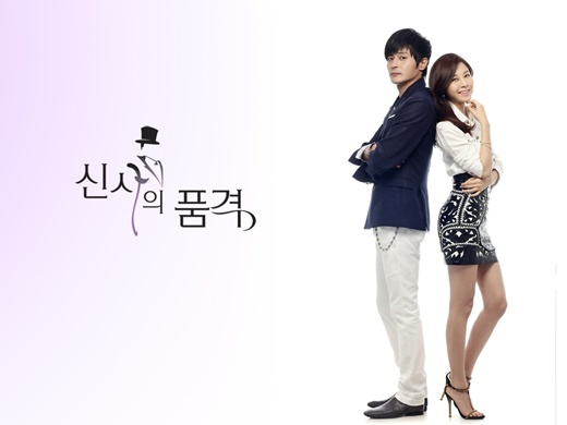 """""""A Gentleman's Dignity"""" Reaches 20.3% Viewership Rating!"""