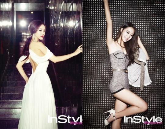 "Go Woo Ri July Issue of ""InStyle"" Magazine"