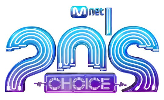 """Mnet """"20's Choice"""" Awards – June 28, 2012"""