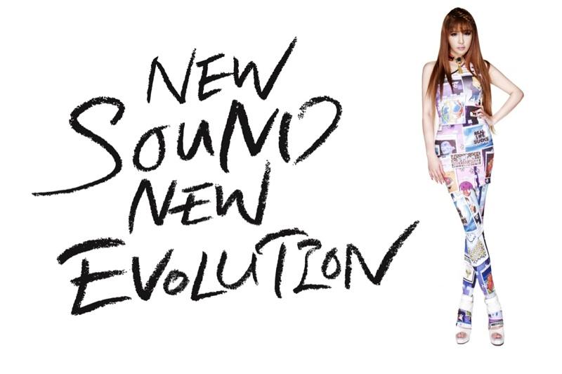 "2NE1 CL and Park Bom Images Revealed for ""2NE1 New Evolution Concert"""