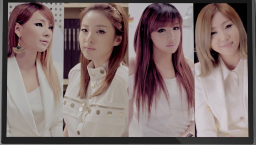"2NE1 Releases Music Video for ""Be Mine"""