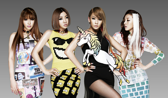 "YG Unveils Group Photo of 2NE1 for ""I LOVE YOU"""
