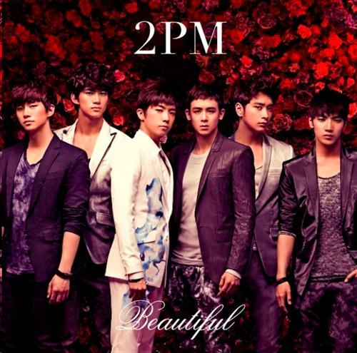 "2PM's ""Beautiful"" And Arena Tour DVD Both Rank #2 on Oricon"