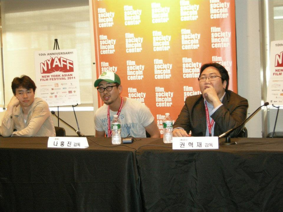 [Exclusive] New York Asian Film Festival Tickets Giveaway!
