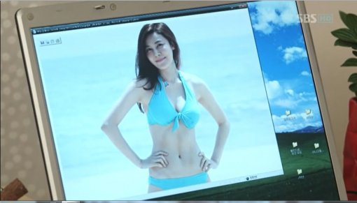 "Kim Ha Neul's Sexy Bikini Picture Revealed on ""A Gentleman's Dignity"""