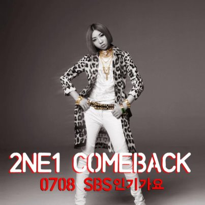 2NE1 Releases Teaser Picture for Minzy