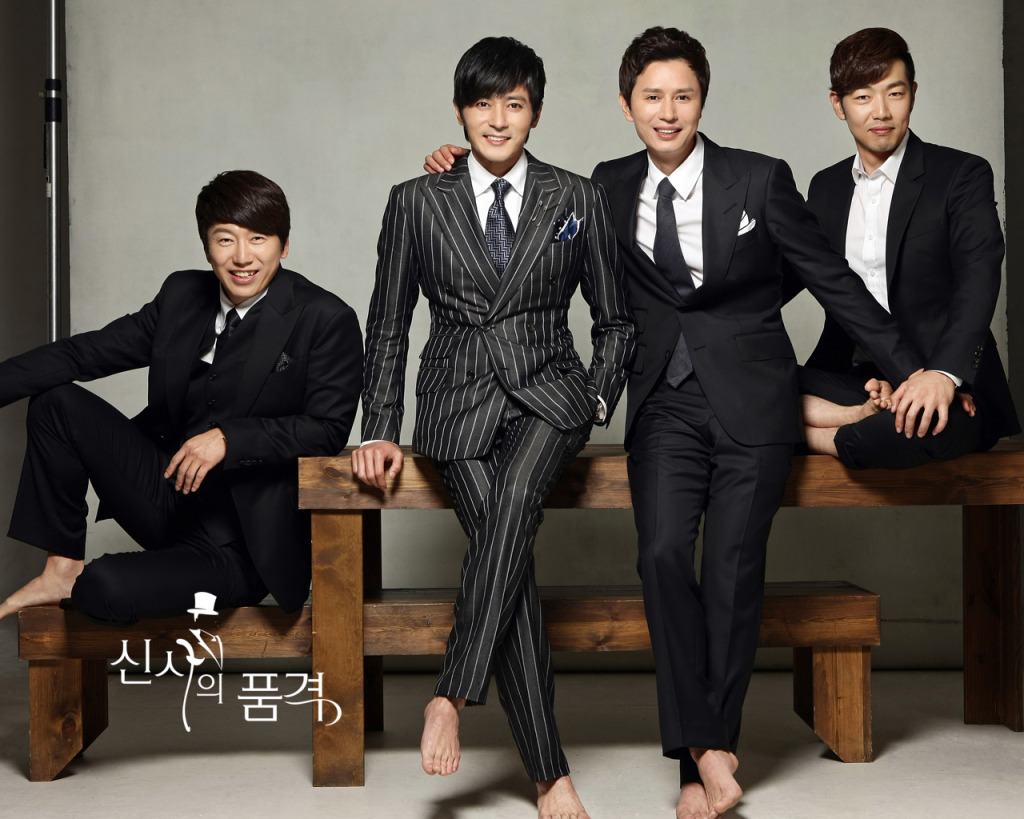 """A Gentleman's Dignity"" Might be Put on Hiatus Due to the Olympics"