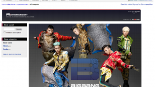 YG Entertainment eBay store Big Bang
