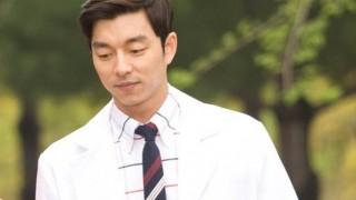 "Gong Yoo as a Doctor in ""Big"""