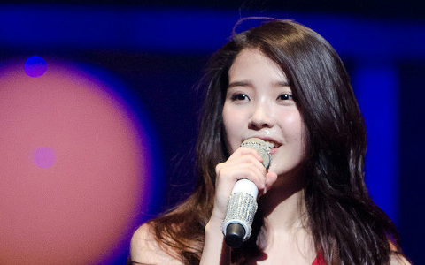 Park Ji Sung Keeps His Promise to Watch IU's Concert