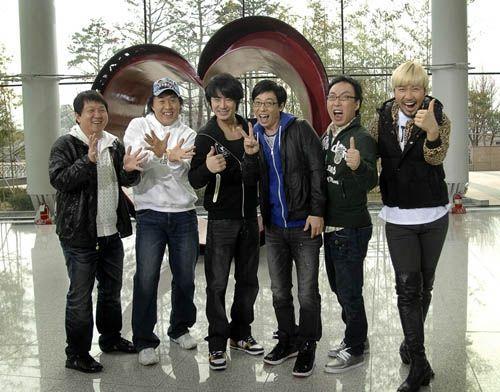 "Members of MBC's ""Infinity Challenge"""