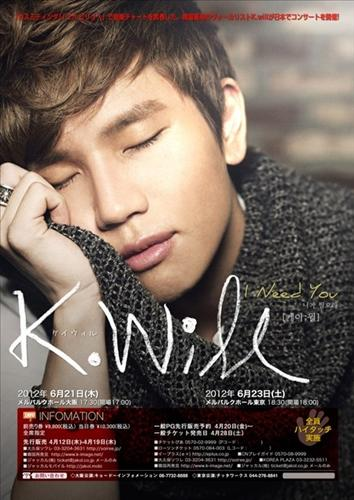 K-Will's Japanese Concert Completely Sold Out