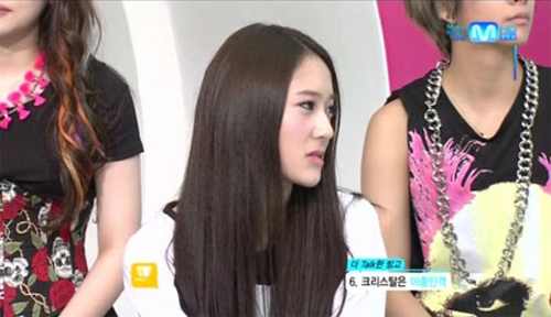 f(x)'s Krystal in Trouble Again for Her Facial Expression