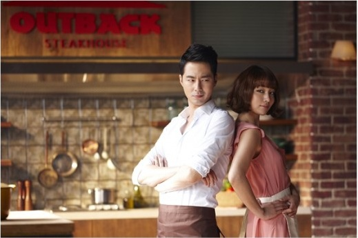 Jo In Sung and Lee Min Jung for Outback Steakhouse