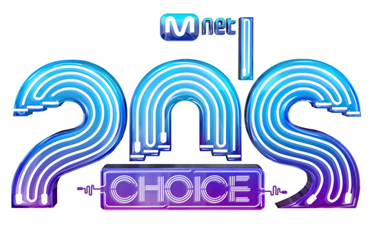Mnet 20s Choice