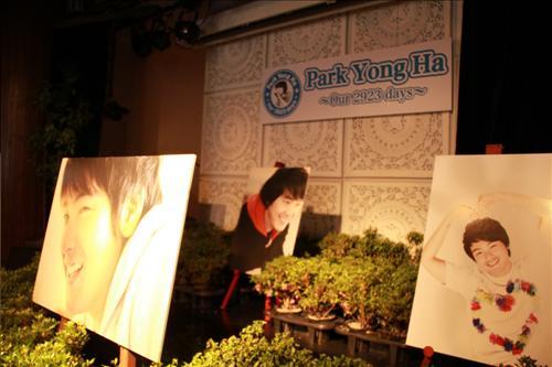 Park Yong Ha Japanese Fans Gather to Cherish His Memory