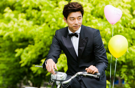 """Gong Yoo to Star in Crime Thriller """"Suspect?"""""""