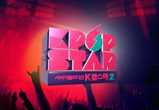 SBS KPOP STAR SEASON 2