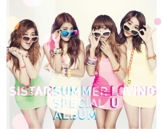 """SISTAR Reveals Album Picture for """"Loving U"""""""