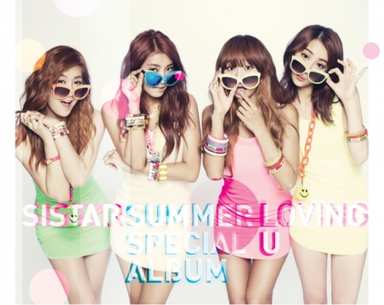 "SISTAR Reveals Album Picture for ""Loving U"""