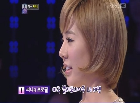 "Girls' Generation Sunny Uncle Fan Knows Profile Perfectly, ""Not a Stalker"""