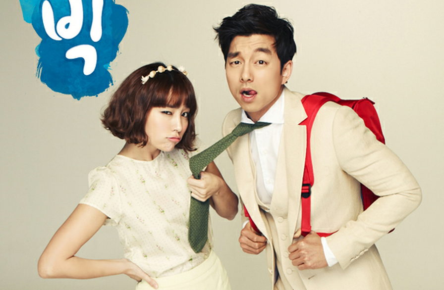 """Viewers Spot Funny Flaw in the Pilot Episode of Lee Min Jung's """"Big"""""""