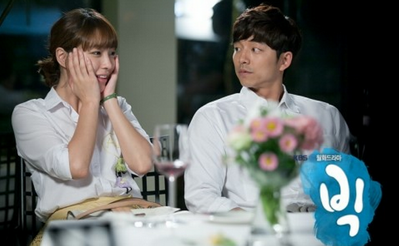 "Lee Min Jung & Gong Yoo's ""Big"" Sees Steady Increase in Ratings"