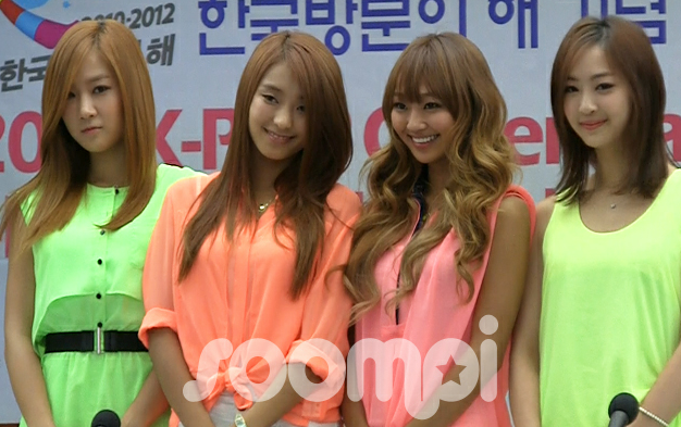 "SISTAR Appointed Honorary Ambassadors for the ""2012 K-Pop Cover Dance Festival"""