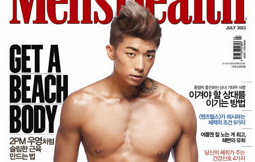 "Who Is Your Favorite ""Men's Health"" Cover Model?"