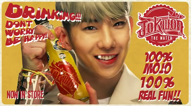 "Jo Kwon Makes Solo Debut with ""I'm Da One"" MV"