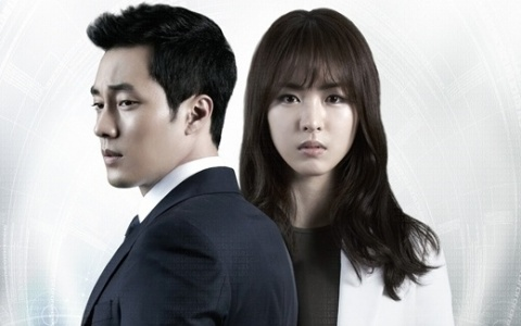 So Ji Sub Lee Yeon Hee