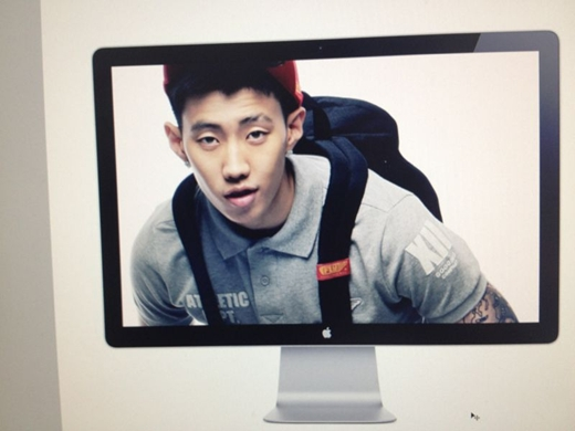 Jay Park Causes Googims' Server To Go Down