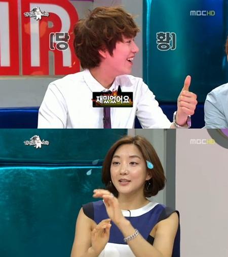 Former SM Artist Bada Didn't Know Super Junior's Kyuhyun
