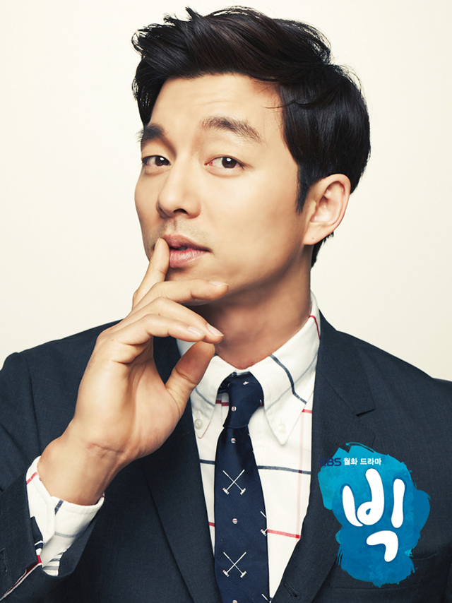 "Gong Yoo to Sing for ""Big"" OST"