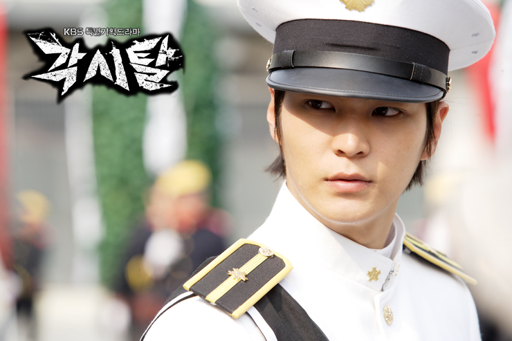 """Joo Won's """"Bridal Mask"""" Sees Slight Drop in Ratings, Holds Precarious Lead"""