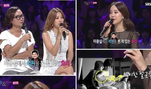 Lee Hyori's Thoughts on Jung Suk Won & Baek Ji Young's Thoughts on Lee Sang Soon
