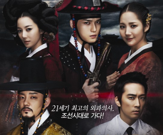 "2AM's Changmin and Seulong Join ""Time Slip, Dr. Jin"" OST"