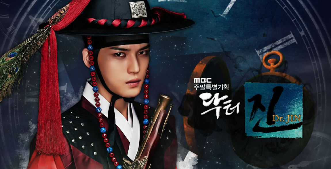 JYJ's Kim Jae Joong Held Hostage?!