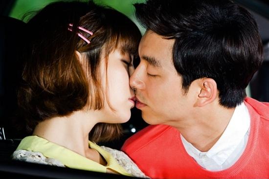 gong yoo lee min jung kiss 1