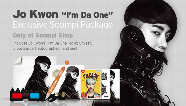 """[Soompi Shop] Jo Kwon """"I'm Da One"""" Special Package (CD, Signed Postcard, Pen, and Poster)"""