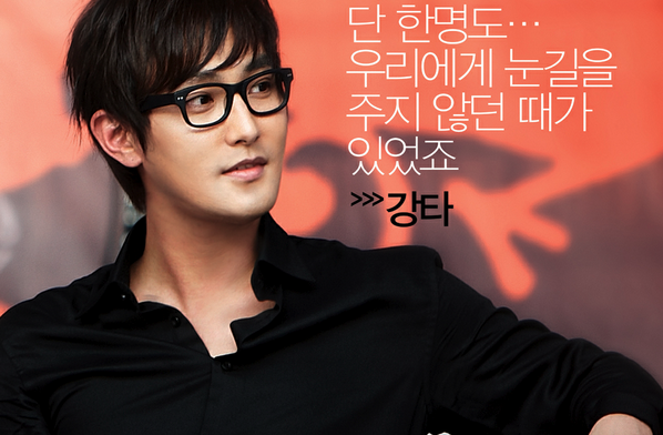 "Kangta Cast in Chinese Movie Version of Hyun Bin's ""Secret Garden"""